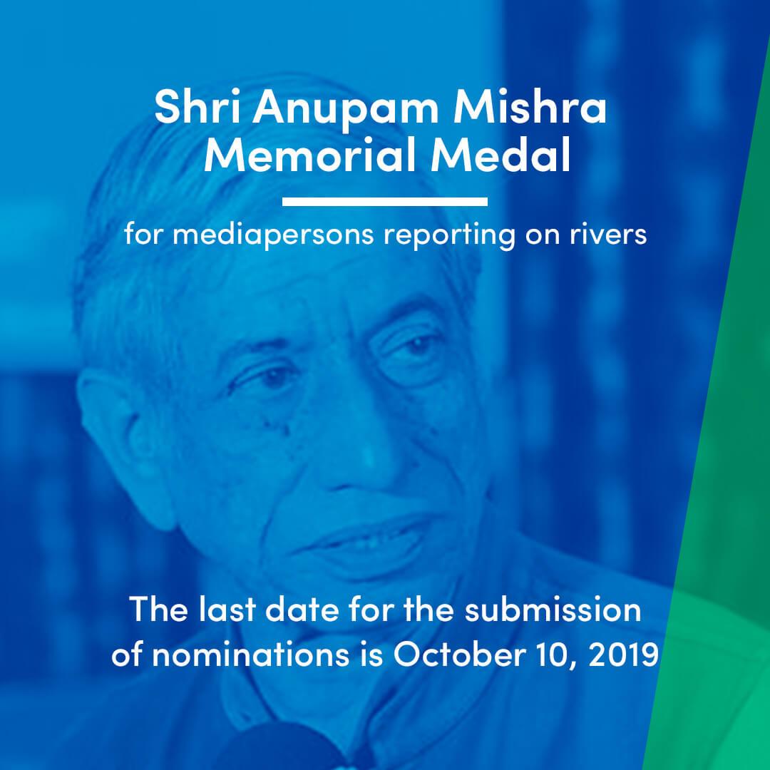 Shri Anupam Mishra Memorial Medal