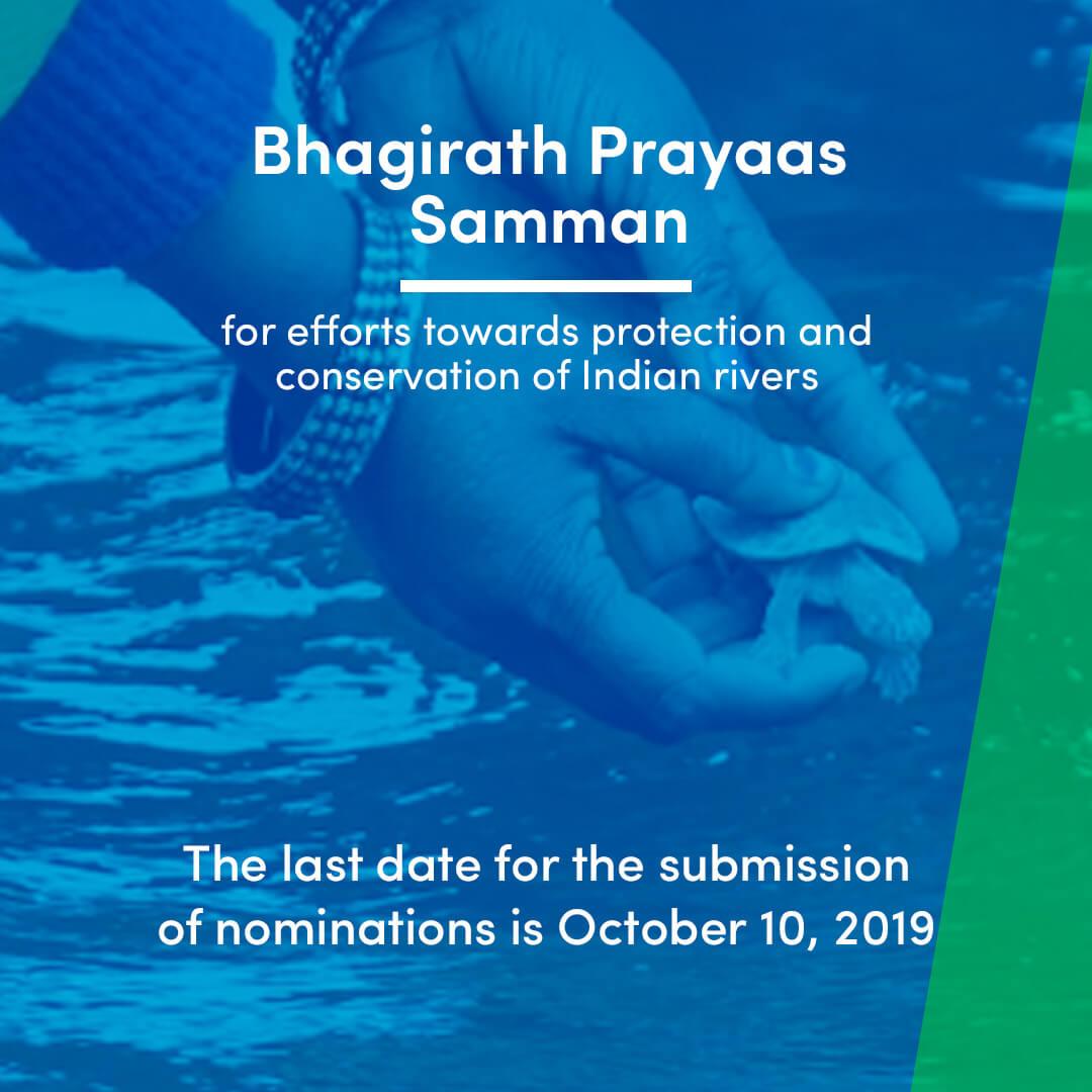 Bhagirath Prayaas Samman (BPS)